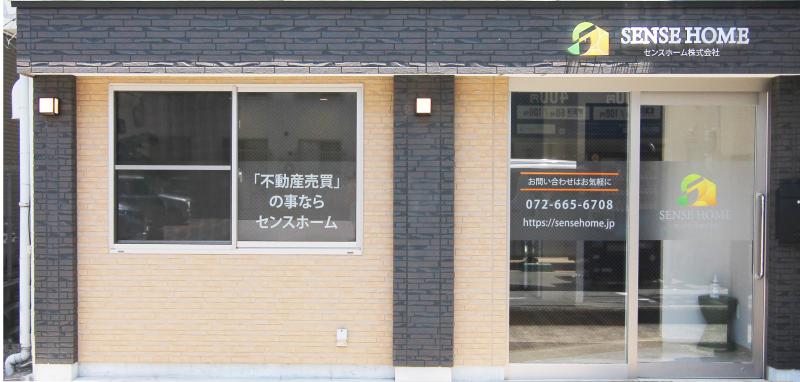 センスホーム,店舗写真
